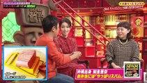 なるみ・岡村の過ぎるTV 10月14日(月) ゲストに知念里奈が登場!中学生の本音に反省モード…!?