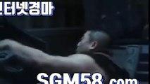 일본경륜사이트 ▤ SGM58 쩜 컴 )