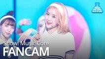 [예능연구소 직캠] OH MY GIRL - BUNGEE (Fall in Love) (JIHO), 오마이걸 - BUNGEE (지호) @Show! Music Core 20190810