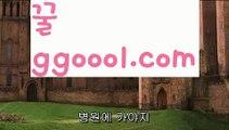 【사설바둑이】【로우컷팅 】ᖵ온라인고스톱ᖵ【www.ggoool.com 】ᖵ온라인고스톱ᖵಈ pc홀덤ಈ  ᙶ pc바둑이 ᙶ pc포커풀팟홀덤ಕ홀덤족보ಕᙬ온라인홀덤ᙬ홀덤사이트홀덤강좌풀팟홀덤아이폰풀팟홀덤토너먼트홀덤스쿨કક강남홀덤કક홀덤바홀덤바후기✔오프홀덤바✔గ서울홀덤గ홀덤바알바인천홀덤바✅홀덤바딜러✅압구정홀덤부평홀덤인천계양홀덤대구오프홀덤 ᘖ 강남텍사스홀덤 ᘖ 분당홀덤바둑이포커pc방ᙩ온라인바둑이ᙩ온라인포커도박pc방불법pc방사행성pc방성인pc로우바둑이pc게임성인바둑
