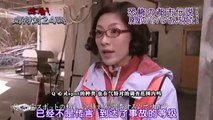 日劇 » MM9特異生物部09