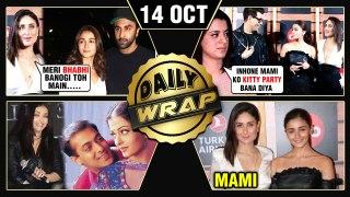 Ranbir SUPPORTS Alia, Rangoli INSULTS Alia & Karan, Kareena On Ranbir Alia Affair   Top 10 News