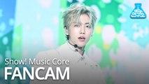 [예능연구소 직캠] NCT DREAM - BOOM (JAEMIN), 엔시티 드림 - BOOM (재민) @Show Music Core 20190810