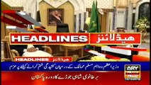 ARYNews Headlines   Complete schedule of royal couple's visit to Pakistan   9AM   15 OCT 2019