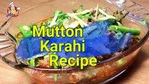 Fastest Mutton Karahi Recipe - Mutton Karahi Pakistani- Hafsa Can Cook
