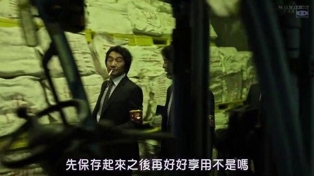 惡的波動 殺人分析班番外 第2集 Aku no Hadou Ep2