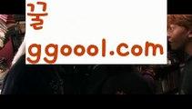 【압구정홀덤】【로우컷팅 】ಕ홀덤족보ಕ【♡www.ggoool.com ♡】ಕ홀덤족보ಕಈ pc홀덤ಈ  ᙶ pc바둑이 ᙶ pc포커풀팟홀덤ಕ홀덤족보ಕᙬ온라인홀덤ᙬ홀덤사이트홀덤강좌풀팟홀덤아이폰풀팟홀덤토너먼트홀덤스쿨કક강남홀덤કક홀덤바홀덤바후기✔오프홀덤바✔గ서울홀덤గ홀덤바알바인천홀덤바✅홀덤바딜러✅압구정홀덤부평홀덤인천계양홀덤대구오프홀덤 ᘖ 강남텍사스홀덤 ᘖ 분당홀덤바둑이포커pc방ᙩ온라인바둑이ᙩ온라인포커도박pc방불법pc방사행성pc방성인pc로우바둑이pc게임성인바둑이한