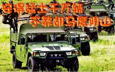 【逆火行】第19期 俄国人羡慕的流口水,中国陆军的顶梁柱连美国都佩服