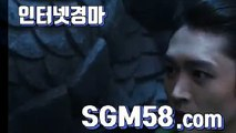 온라인경마사이트 ● (SGM 58. CoM) ●