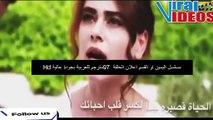 مسلسل اليمين او القسم اعلان الحلقة 97 مترجم للعربية بجودة عالية HD