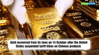 Gold price today: Yellow metal slips ahead of Brexit talks; 37,900 to lend support