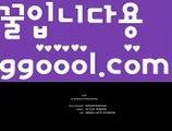 【339벳사이트】{{✅첫충20%,매충10%✅}}사설토토사이트-ౡ{{www.ggoool.com}}[안전한사설놀이터  ౡ월드컵토토ಛ  해외사이트순위 ౡ안전놀이터주소 【339벳사이트】{{✅첫충20%,매충10%✅}}