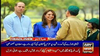 ARY News Headlines   Royal couple tours govt girls' school in Islamabad   3PM   15 OCT 2019
