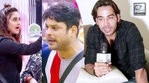 Arhaan Khan BASHES Sidharth Shukla For Insulting Rashami Desai