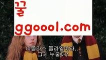 【온라인홀덤】【로우컷팅 】성인 ᙶ pc바둑이 ᙶ 【www.ggoool.com 】성인 ᙶ pc바둑이 ᙶ ಈ pc홀덤ಈ  ᙶ pc바둑이 ᙶ pc포커풀팟홀덤ಕ홀덤족보ಕᙬ온라인홀덤ᙬ홀덤사이트홀덤강좌풀팟홀덤아이폰풀팟홀덤토너먼트홀덤스쿨કક강남홀덤કક홀덤바홀덤바후기✔오프홀덤바✔గ서울홀덤గ홀덤바알바인천홀덤바✅홀덤바딜러✅압구정홀덤부평홀덤인천계양홀덤대구오프홀덤 ᘖ 강남텍사스홀덤 ᘖ 분당홀덤바둑이포커pc방ᙩ온라인바둑이ᙩ온라인포커도박pc방불법pc방사행성pc방성인pc로