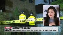 South Korean K-pop star Sulli found dead... suspected suicide