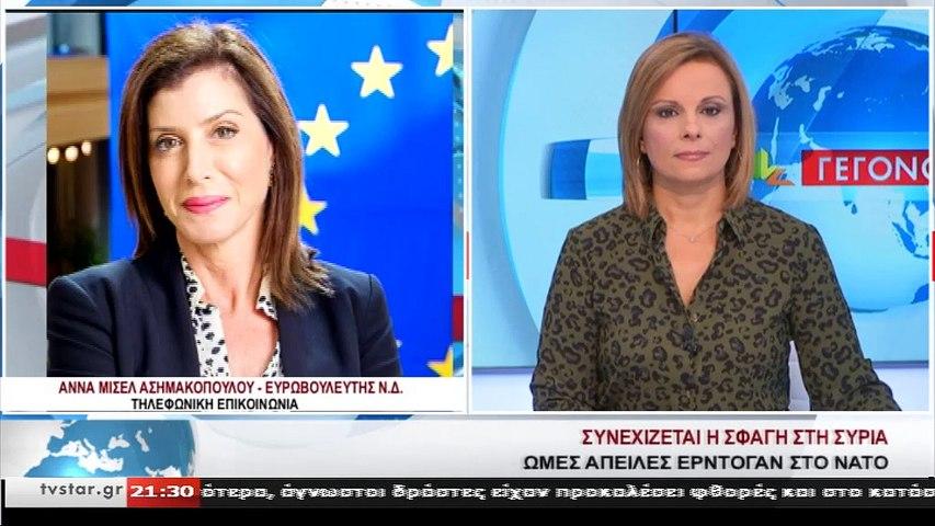Η Άννα Μισέλ Ασημακοπούλου στο Star K.E.