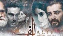 Alif _ Full OST _ Hamza Ali Abbasi _ Ahsan Khan _ Sajal Aly _ Kubra Khan _ Geo TV _ Har Pal Geo