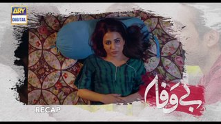 Bewafa Episode 6 | 14th October 2019