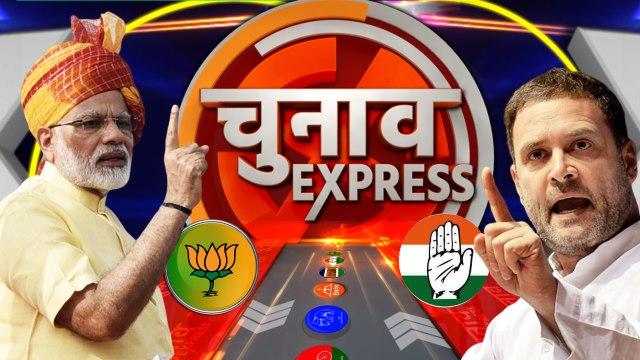 Maharashtra और Haryana Elections की हर ख़बर देखिए, बुलेट की रफ्तार से... एक क्लिक में.. | वनइंडिया