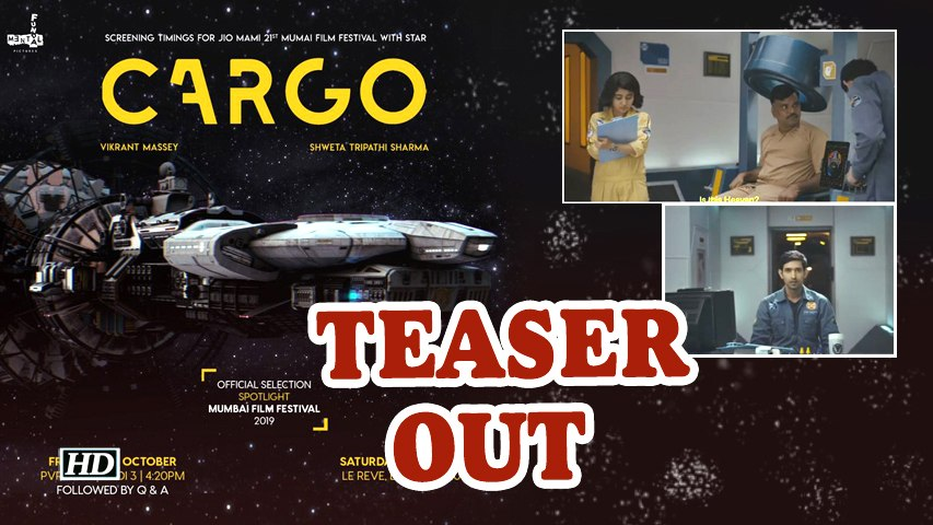 Vikrant Massey plays demon in Anurag Kashyap's Cargo |  TEASER OUT