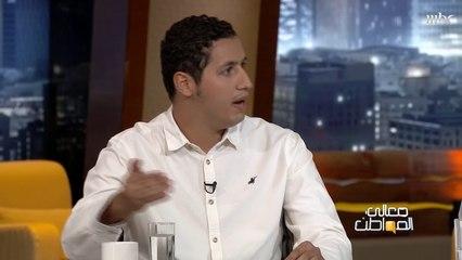 م. عبدالعزيز البقيلي مصاب بالاكتئاب يتحدث عن ذهابه للرقية الشرعية والطب النفسي