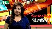 Glamour World | EP 659| Entertainment program