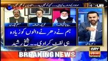 11th Hour   Waseem Badami   ARYNews   15 October 2019