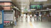 Seoul Metro labor union starts 3-day strike