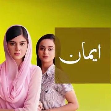 Emaan  Episode @48  LTN Family 14 October 2019 _