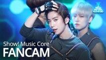[예능연구소 직캠] SF9 - RPM (HWIYOUNG), 에스에프나인 - RPM (휘영) @Show! Music Core 20190713
