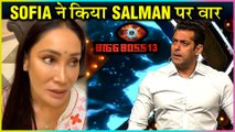 Bigg Boss 13 | Sofia Hayat Wants To Throw Salman Khan Out, Supports Koena Mitra