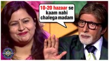 Amitabh Bachchan FUNNY Conversation With Gautam Kumar Jha And His WIFE | KBC 11 3rd Crorepati