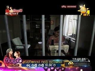 Amila Senehasa Sinhala Tele Film