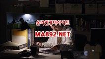 온라인경마사이트 일본경마사이트 MA%892*NET 경마예상사이트 사설경마정보