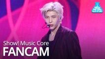 [예능연구소 직캠] LEO - Romanticism, 레오 - 로맨티시즘 @Show Music Core 20190706