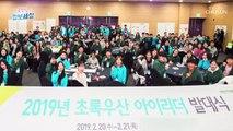 우리나라 연간 성인 노동시간vs 아동 공부시간