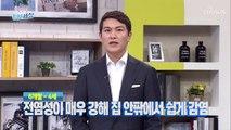 '유아수족구병' 6개월~4세 사이에 가장 취약