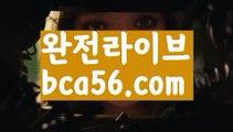 【강남홀덤】【로우컷팅 】인천홀덤바【www.ggoool.com 】인천홀덤바ಈ pc홀덤ಈ  ᙶ pc바둑이 ᙶ pc포커풀팟홀덤ಕ홀덤족보ಕᙬ온라인홀덤ᙬ홀덤사이트홀덤강좌풀팟홀덤아이폰풀팟홀덤토너먼트홀덤스쿨કક강남홀덤કક홀덤바홀덤바후기✔오프홀덤바✔గ서울홀덤గ홀덤바알바인천홀덤바✅홀덤바딜러✅압구정홀덤부평홀덤인천계양홀덤대구오프홀덤 ᘖ 강남텍사스홀덤 ᘖ 분당홀덤바둑이포커pc방ᙩ온라인바둑이ᙩ온라인포커도박pc방불법pc방사행성pc방성인pc로우바둑이pc게임성인바둑이