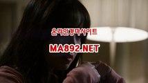 온라인경마사이트 사설경마정보 MA#892#NET 경마배팅사이트