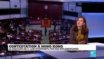 Contestation à Hong Kong : le discours de Carrie Lam interrompu par des parlementaires