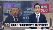 Uniqlo CEO criticizes Japan for hostility towards S. Korea