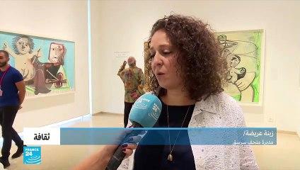 عشرات من أعمال بيكاسو تعرض في لبنان