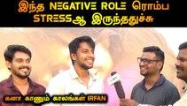 NEGATIVE ROLE ரொம்ப STRESS ஆஹ் இருந்துச்சு | ACTOR IRFAN | RAJAVUKKU CHECK MOVIE | FILMIBEAT TAMIL