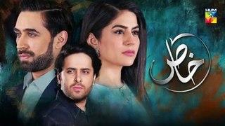 Khaas Episode 26 HUM TV Drama
