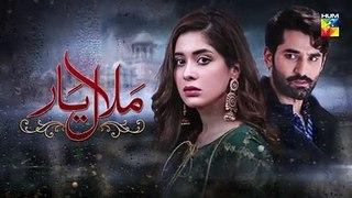 Malaal e Yaar Episode 21 Promo HUM TV Drama
