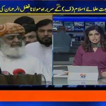 Press Conference of Maulana Fazal-ur-Rehman stopped at Geo News