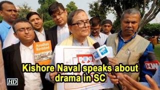 Ayodhya title dispute | Kishore Naval speaks about drama in SC