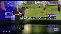مدار الأخبار - المسائية 20:00 - 16/10/2019
