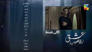 Ishq Zahe Naseeb Episode 19 Promo